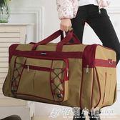 超大容量手提旅行包男女出差行李包斜跨旅行袋旅游包搬家包行李袋 格蘭小舖