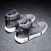 冬季雪地靴男鞋2020新款加厚東北棉靴子加絨保暖棉鞋馬丁短靴冬鞋