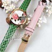 ELLE 時尚尖端 百變情人 免工具自換錶帶 真皮錶帶 防水手錶 女錶 花漾 ES20140S02X