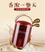 奶茶桶 保溫桶奶茶桶商用雙層咖啡果汁豆漿桶涼茶桶JD     唯伊時尚