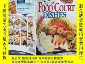 二手書博民逛書店Best罕見of FOOD COURT DISHES(英文原版)Y7353 MARTINA GURAM PRE