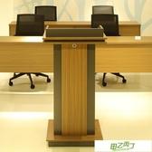 辦公家具演講台學校教師講台接待台迎賓台主持台咨詢台主席台前台 【降價兩天】