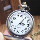 正韓經典復古清晰大數字懷錶 五星掛錶翻蓋...