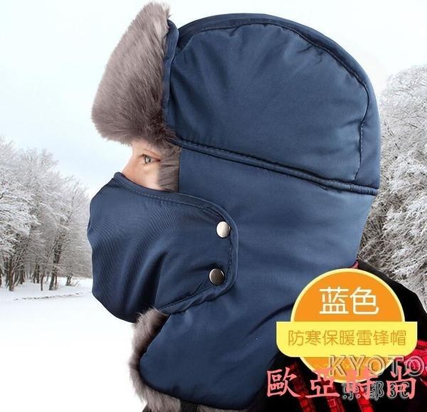 男士冬季雷鋒帽棉帽子男冬韓版潮男士帽子冬天護耳帽加厚保暖 【快速出貨】