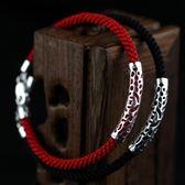 純銀管情侶手鍊一對可刻字紅繩男士女編織手繩正韓學生情人節禮物 雙12鉅惠交換禮物