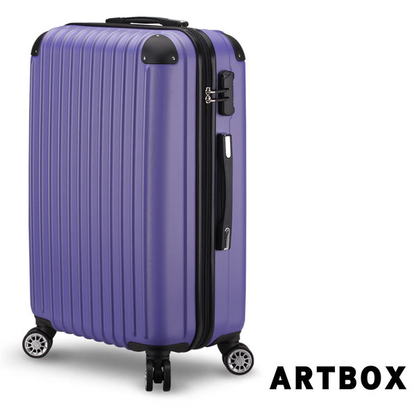 【ARTBOX】凝光仙境 20吋鑽石紋防刮行李箱(淺紫)