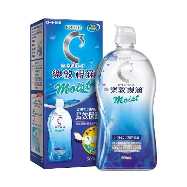 樂敦視涵水感多效保養液-長效保濕500ml