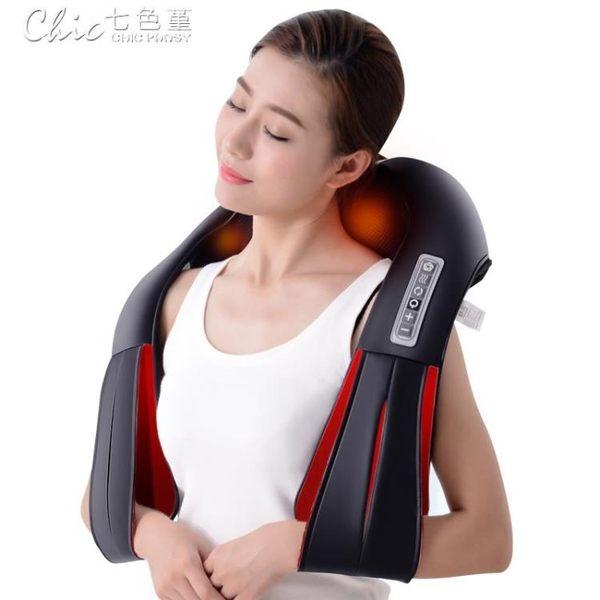 肩頸按摩器頸部腰部肩部肩膀多功能揉捏家用按摩披肩頸椎按摩器儀「七色堇」