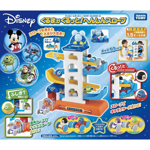 聖誕禮物 迪士尼幼兒 立體翻滾小車組_DS85594
