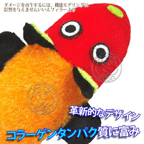 【培菓平價寵物網】美國petstages》674嗶波狐狸狗狗玩具/個