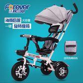 嬰兒手推車 上海永久兒童三輪車腳踏車1-3-6歲大號嬰兒手推車自行車寶寶童車 igo 免運