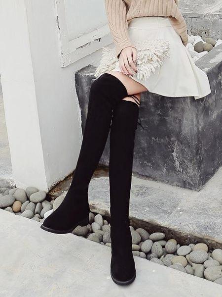 過膝靴2018秋冬季新款韓版百搭顯瘦平底靴子長筒靴女鞋過膝靴高筒靴長靴 喵小姐