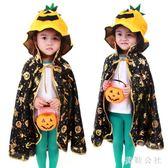 萬圣節兒童服裝cosplay衣服男女孩演出服斗篷披風飾zzy5963『美鞋公社』