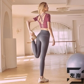 瑜伽服女運動套裝初學者專業跑步衣健身房夏天【左岸男裝】