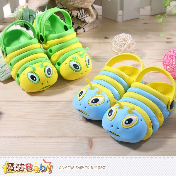 兒童涼鞋 毛毛蟲造型水陸輕便鞋 男女童鞋 魔法Baby