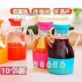 【10個裝】廚房用品塑料油壺醋壺家用倒油瓶醬油瓶醋瓶子調料壺【樹可雜貨鋪】
