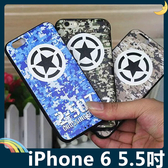 iPhone 6/6s Plus 5.5吋 五角星迷彩保護套 軟殼 隊長盾牌 STOP 超薄簡約款 矽膠套 手機套 手機殼