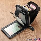 熱賣錢包男 真皮卡包男卡套證件包錢包行駛證一體包大容量多功能女駕駛證皮套 coco