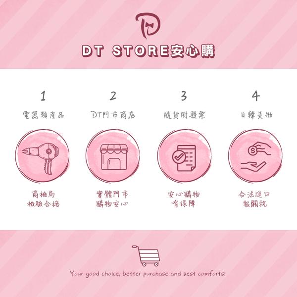 韓國 VT CICA 老虎積雪草/ 黃金蜂蜜 睡眠面膜 保濕面膜 4ml 單包販售 正品【0022280】