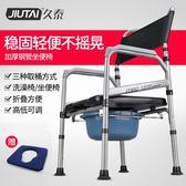 雙十二狂歡購老人坐便椅加固防滑家用孕婦坐便器可行動馬桶洗澡凳殘疾人蹲便器igo