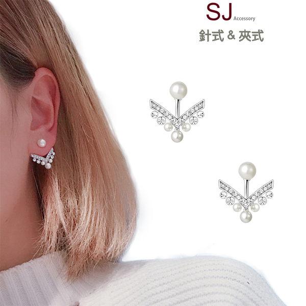素簡手作《T061》韓國耳環925銀針珍珠鋯石垂墜耳環夾式耳環磁鐵耳環