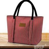 飯盒袋防水拉鏈手提便當包卡通媽咪包大號帶飯包學生小方包拎包『潮流世家』