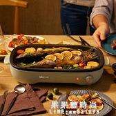 小熊電燒烤爐家用室內自動烤串機多功能插電燒烤鍋電烤爐燒烤神器 果果輕時尚NMS