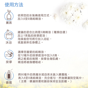 IN ESSENCE 澳洲怡森氏 純天然羅馬洋甘菊精油 9ml 可直接使用