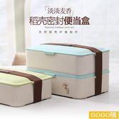 紋時尚麥子纖維便當盒 兩層密封上班飯盒分隔 微波爐可用