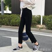 黑色高腰牛仔褲女秋季新款韓版學生百搭不規則九分直筒褲長褲凱斯盾