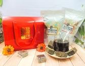 【喜福田】手工黑糖磚綜合禮盒(薑母/紅棗桂圓)38g*8入*4袋/組(買就送杯組)