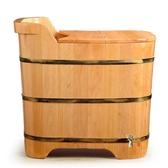 泡澡桶 香柏木桶浴桶熏蒸小戶型泡澡桶成人洗澡盆實木帶蓋洗澡木桶T