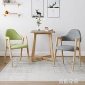 北歐風椅子現代簡約學生書桌椅書房化妝電腦凳子靠背家用北歐餐椅 『蜜桃時尚』