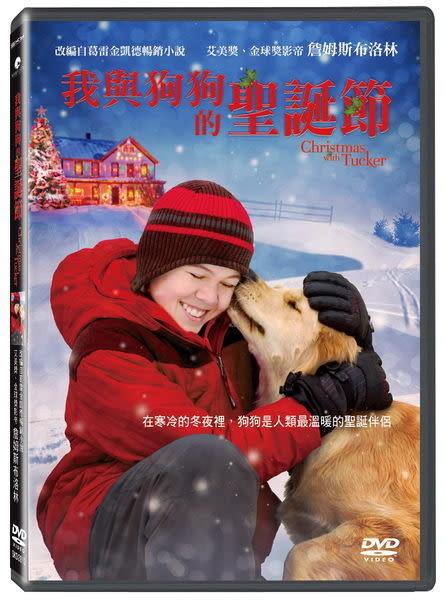 我與狗狗的聖誕節 DVD (購潮8)