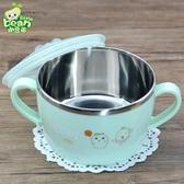 嬰幼兒童碗不銹鋼寶寶餐具防燙耐摔雙手柄卡通碗帶蓋湯碗