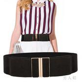 時尚簡約女士寬腰帶洋裝裝飾松緊腰封彈力皮帶顯瘦百搭裙帶 zm3850『男人範』
