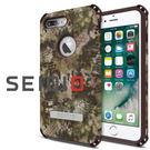 SEIDIO DILEX KRYPTEK 迷彩聯名款 iPhone 7 8 Plus 5.5吋 軍規防撞測試 四角防撞保護殼