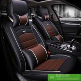 五座汽車坐墊 3D全包圍汽車涼墊 專用汽車坐墊 全包四季座套