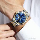 情侶手錶男女學生運動石英防水時尚非機械錶新款男錶男士概念 金曼麗莎