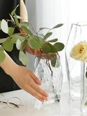 歐式輕奢金邊玻璃花瓶擺件客廳半透明美式創意高檔插花瓶宜家方口 YTL 俏girl