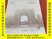 二手書博民逛書店罕見中國礦業大學學報2020年第1期社會科學版Y313389