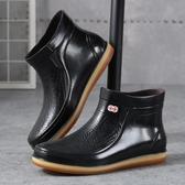 男士雨鞋短筒水鞋低幫廚房防滑防水耐磨工作膠鞋洗車釣魚雨靴 萬聖節鉅惠