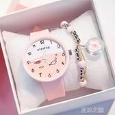 兒童錶-手錶小學生便宜兒童女孩可愛男女童大童卡通指針式 夏沫之戀