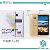 NILLKIN HTC One M9s / M9 超清防指紋保護貼 含鏡頭貼 螢幕膜 高清貼