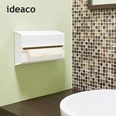 【日本ideaco】ABS壁掛/桌上兩用擦手紙架白