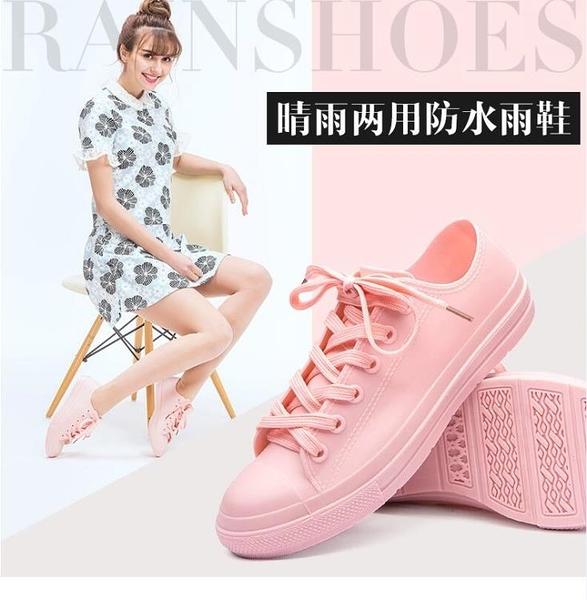 時尚雨鞋休閒防滑