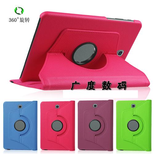 King*Shop--三星Galaxy Tab S2 8.0外殼 T715C平板保護套 T710保護殼旋轉皮套