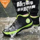 雨鞋男短筒時尚雨靴男士水鞋膠靴防滑套鞋防水鞋男膠靴潮「時尚彩紅屋」