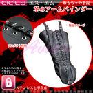 【ViVi情趣精品】虐戀精品CICILY-緊束感 肩帶型-雙手套