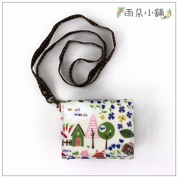 短夾 包包 防水包 雨朵小舖U015-057 迷你短夾-白熊兔狐野餐趣02268 funbaobao